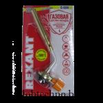 Газовая горелка-насадка Rexant GT-18 паяльного типа 12-0018