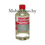 "Бензин ""Калоша"" Нефрас С2-80/120 0,5л"